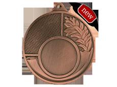 Medalie - E521 Br